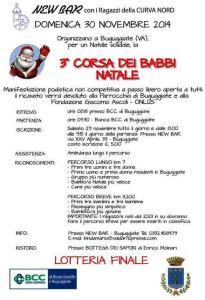 corsababbi1