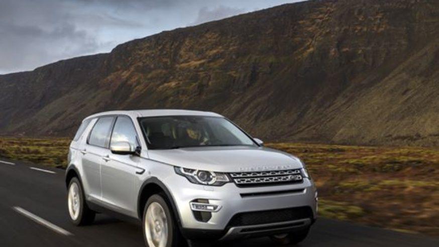 Autosalone Internazionale: Discovery Sport