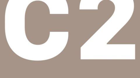 Doudou: C2 temporary store