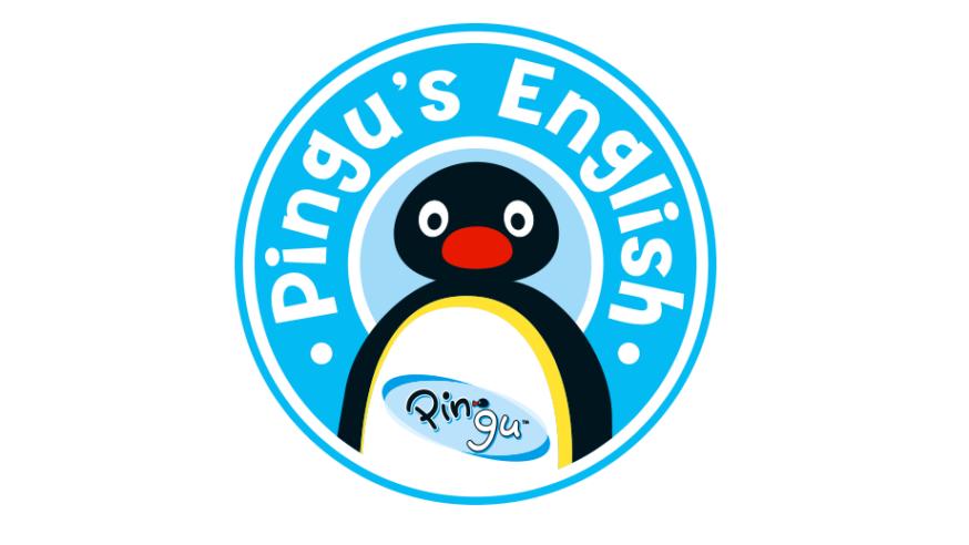 Pingu's English: l'importanza di imparare